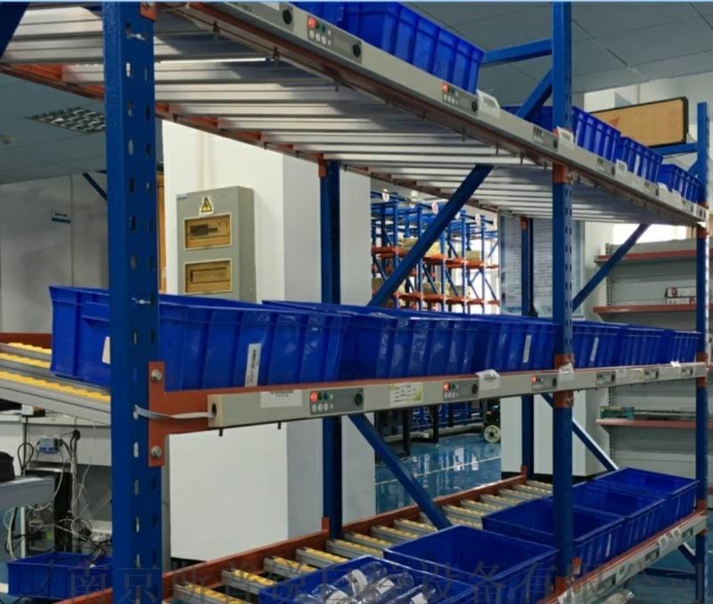 輥輪式貨架 流利式貨架 滾輪 零件盒貨架 倉庫