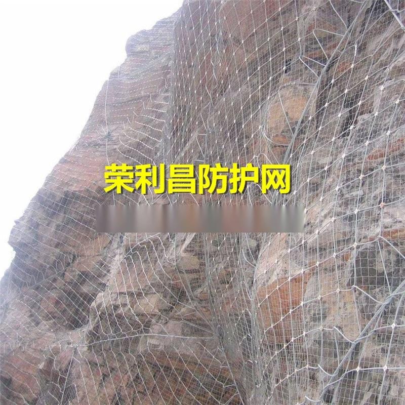 SNS邊坡防護網,成都邊坡防護網,主被動邊坡防護網