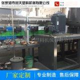 ABS/PS造粒回收生产线 硬料造粒清洗设备废旧塑料挤出造粒生产线