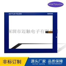 电容式触摸多媒体教学设备电子白板电脑交互式触膜屏