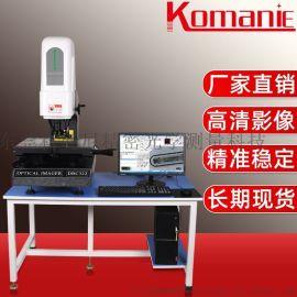 光学2.5二次元手动电子影像测量仪