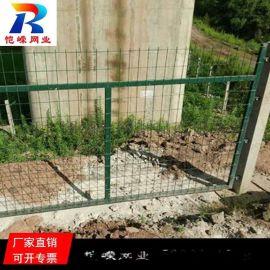 高速公路框架护栏网 铁路专用隔离网定制