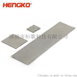 316L不锈钢耐高温耐腐蚀网层粉末滤片量大从低