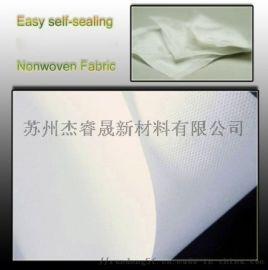 干燥剂包装用无纺布德国标准DIN55473