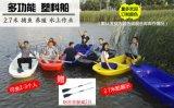 双层塑料养殖渔船,牛筋塑料小船,保洁观光船