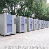 高低温冲击试验箱试验机