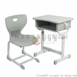湛江单人学生课桌可升降桌椅