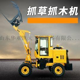 小型四驱多功能装载机铲车20型30型抓木机抓草机