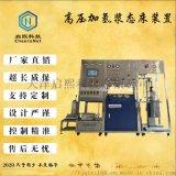 專業定製小型催化劑擠條機