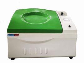 干燥加热盐雾试验箱,可程式盐雾试验机