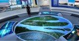 重庆互动多媒体_展厅多媒体设计_多媒体制作公司