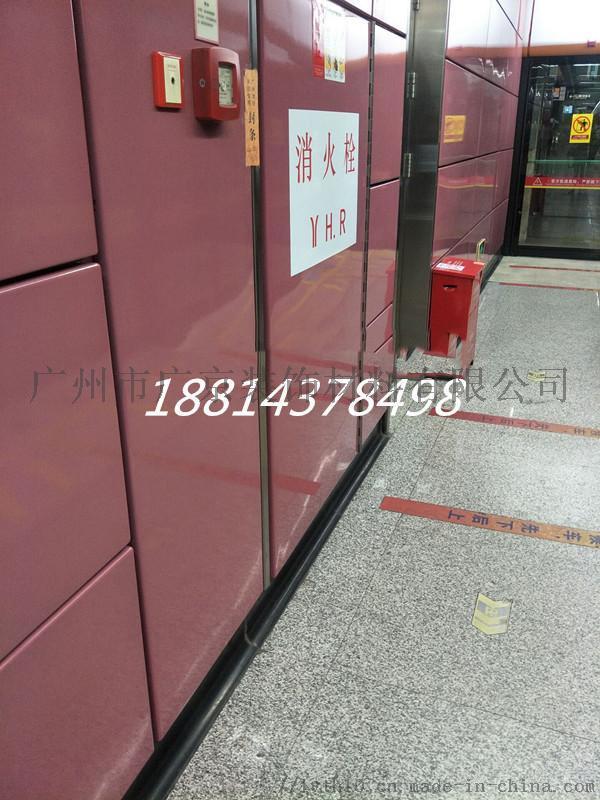 地铁站室内侧墙搪瓷钢板/立柱搪瓷钢板