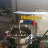 電加熱行星攪拌炒鍋,應用廣泛的攪拌炒鍋