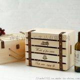 现货六支装红酒盒包装手提翻盖
