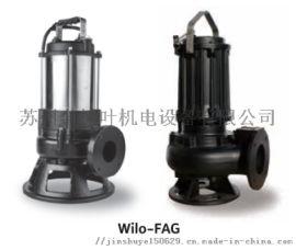 德国WILO/威乐水泵 FAG 系列潜污泵