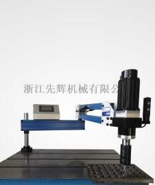 常熟电动动攻丝机单轴攻丝机气动攻丝机万向攻丝机