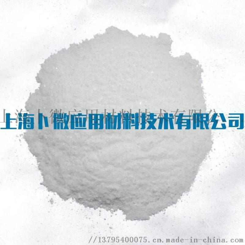 氧化硼B2O3