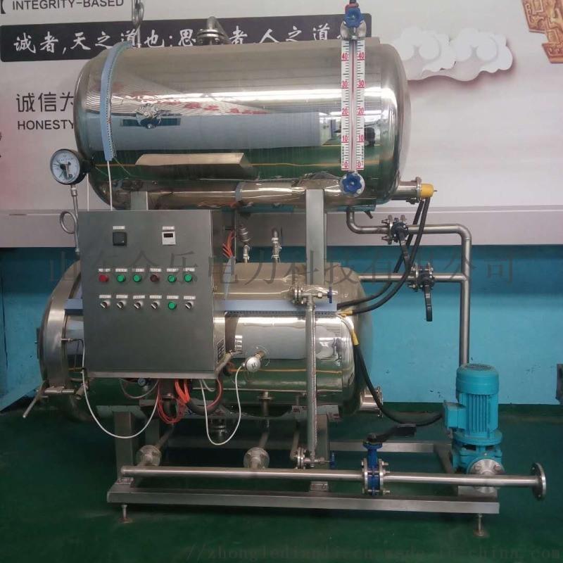 多功能熟食高压600型杀菌锅全国销售