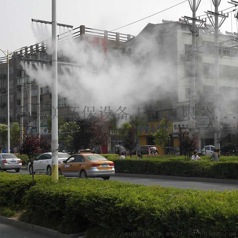 雾美-街道路灯杆高压喷雾除尘设备