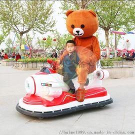 江苏扬州新款启航小飞机电动车车身布满灯光炫彩逼人