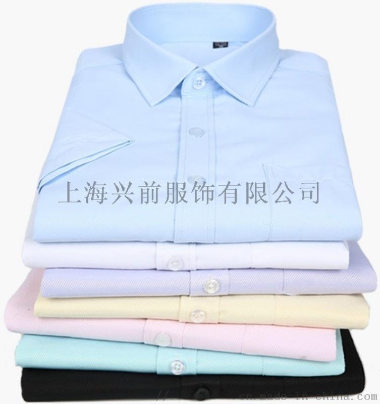 (厂家直销):工作服衬衫,办公室衬衫