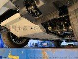 雷克薩斯LX570 底盤護板 ARB加強底盤裝甲 原車位無損安裝 現貨