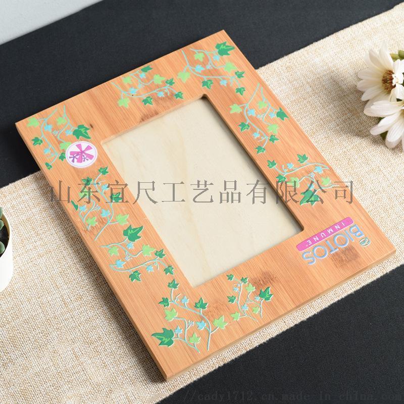 創意竹製 長方形花邊相框擺臺