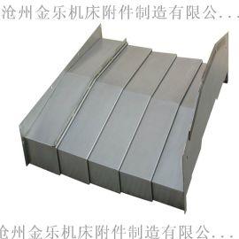 厦门钢板式导轨防护罩/数控风琴防护罩