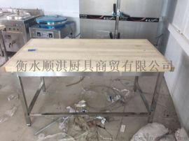 厨房操作台,木面工作台,木案工作台