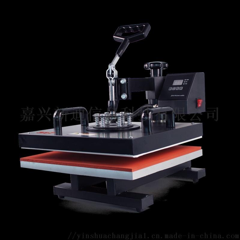 31度科技直销最新款多功能热转印打印机