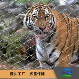 不锈钢绳网墙体装饰网动物园304编织不锈钢绳网