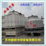 南京新能源項目方形逆流冷卻塔-4000T工業型冷卻塔