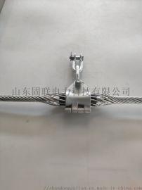 ADSS光缆悬垂线夹 铝合金直线金具 悬垂金具厂家