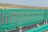 广东广州钢笆网厂家幕墙铝板网高速路防眩钢板网