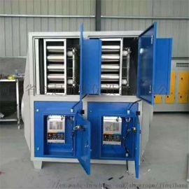 低温等离子油烟净化器高压静电工业环保油雾除味
