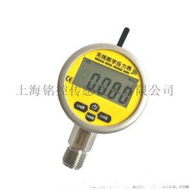 MEOKON MD-S280G 高精度无线数字压力表