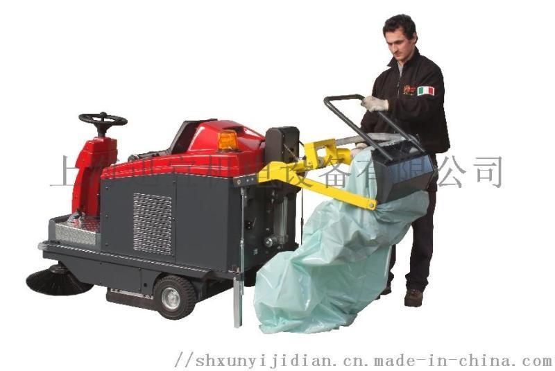 原裝道路清掃車STYLE S70 汽油動力掃地機