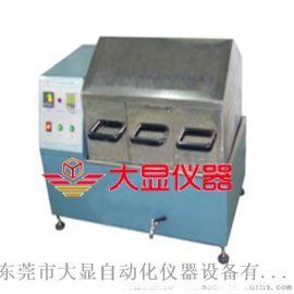 东莞三组蒸汽老化试验箱