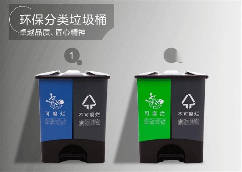 安順40L二分類垃圾桶_分類垃圾桶製造廠家