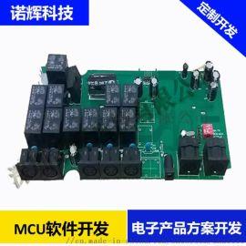 电机控制类产品程序开发及单片机销售