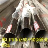 揭陽不鏽鋼裝飾管廠家,非標304不鏽鋼裝飾管定做