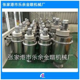 混合机除尘器上料机除尘器粉尘收集器