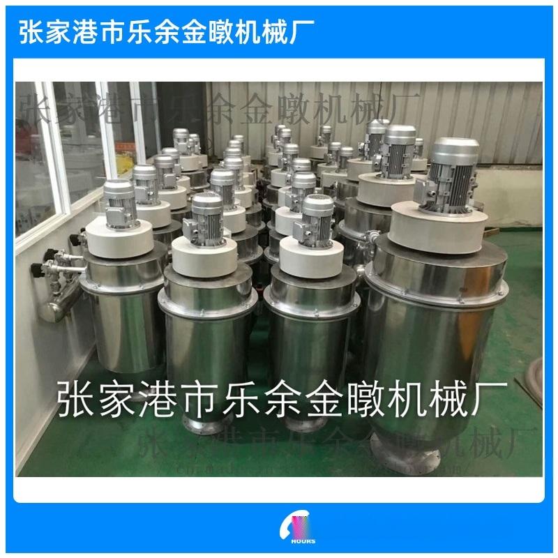 混合機除塵器上料機除塵器粉塵收集器