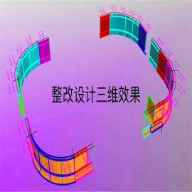 180度弧形铝单板 360度圆弧铝单板 厂家定制