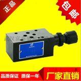 供应S-DFB-02-3C4-D24-35C-6I电磁阀/压力阀