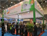 2020年上海国际食品机械展