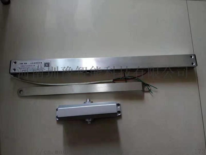 防火門常開門專用通電定位閉門器可消防聯動