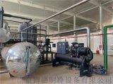 北京冷水机组 北京水冷却机组 北京制冷机