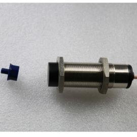 RFID工业系统高频读写头RFID CARRY自动化生产线射频识别读写头
