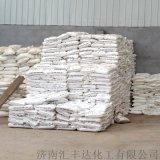 供应国标氨基磺酸钠,济南发货